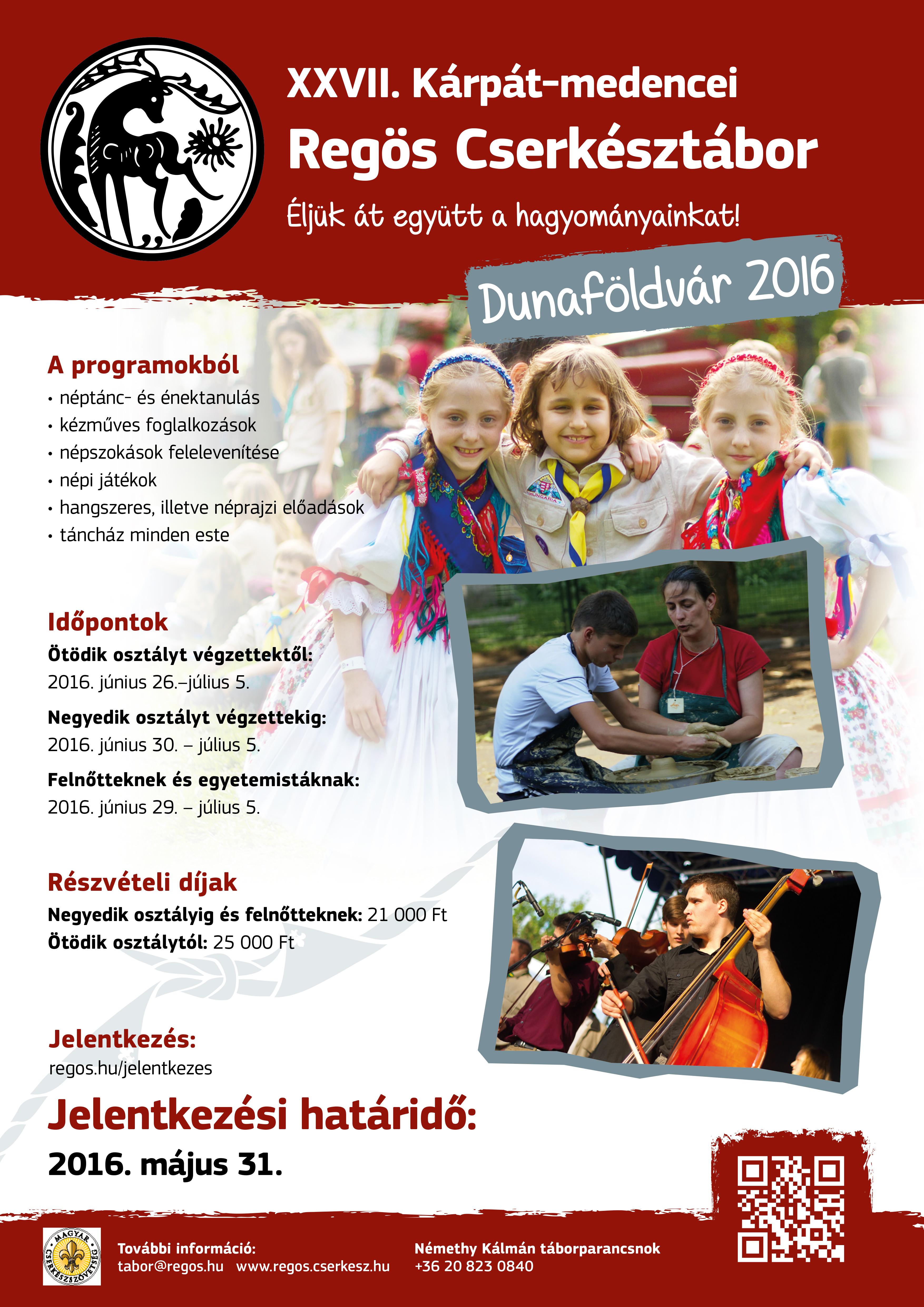 regostabor_plakat_nyomda